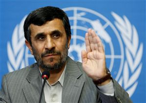 Ahmedinejad apparently waving goodby to dozens of delegates