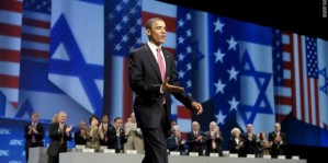 President Obama speaking at a previous AIPAC conference, He won't be there this year.
