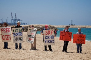 Protesters at Ashdod, Israel one year after the IDF killed eight Turkish and one US civilian aboard the Mavi Marmara