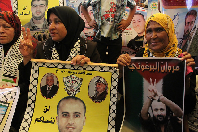 Palestinians in Gaza protest ICRC's neutrality on Palestinian prisoners' hunger strike (Photo by Joe Catron)