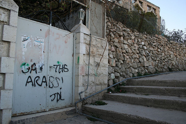 Jewish graffiti on a Palestinian home