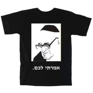 "A t-shirt depicting Leibowitz. The text says ""I told you"""
